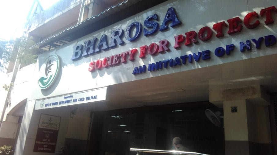 Building of Bharosa Center